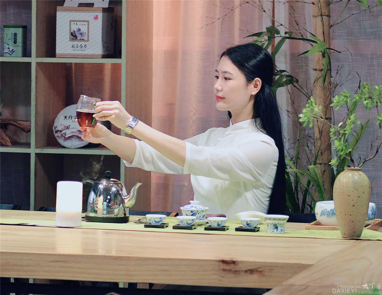 重庆茶艺师培训